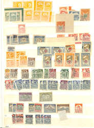7090: Collections and Lots Baltic States - Collections