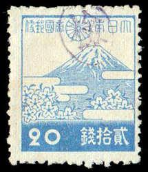 5375: Riu Kiu Inseln