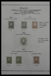 5655580: Schweiz Hotelpost - Sammlungen