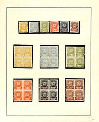 3880: L'Ukraine des Carpates - Collections
