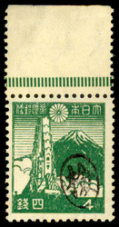 5375: Ryukyu