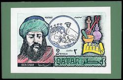 5325: Qatar