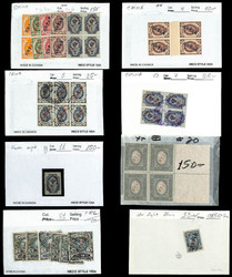 7228: Collections and Lots Russia Local Issue - Collections