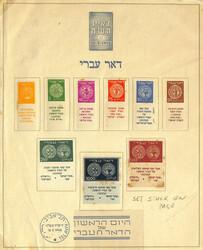 3354005: Israel Interim Periode JNF Labels mit Post Überdruck - Sammlungen