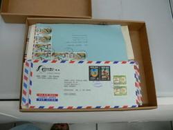 7380: Sammlungen und Posten Süd Amerika