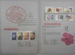 2980070: Hong Kong 1997 -
