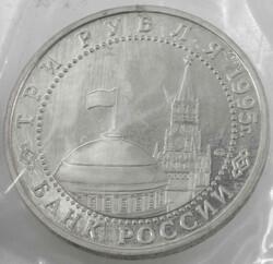 40.420.220: Europa - Russland - Sowjetunion UdSSR, 1918-1991