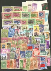 7470: Sammlungen und Posten Jemen - Lot