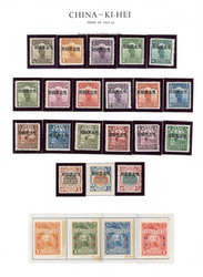 7425: Collections and Lots China Province Issues - Collections