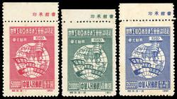 2245100: China VR C und S Ausgaben