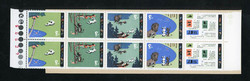 2245100: China PRC C & S Series - Military mail stamps