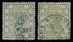 2070010: China Grosse Drachen