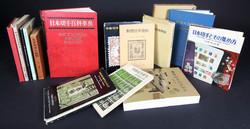 8700300: Literatur Sonstige Gebiete - Literatur