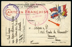4520015: Saudi Arabia French Military Post Office - Picture postcards