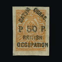 1805: Batum