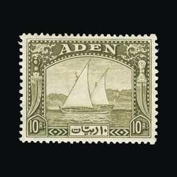 1510: Aden