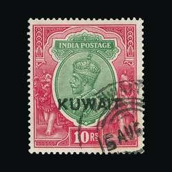 4100: Koweït