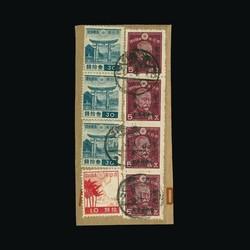 2985: Hongkong Japanische Besetzung