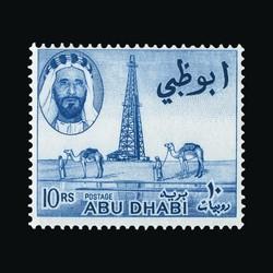 1505: Abu Dhabi - Collections