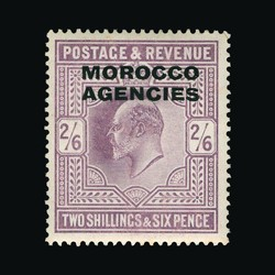 6165: Tangier British Post
