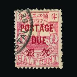 2095: China Lokal Chinkiang