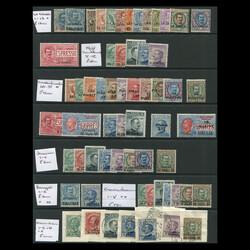 3535: Italienische Post in der Levante - Sammlungen