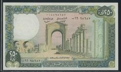 70.280: Asia (Including Near East) - Lebanon