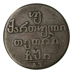 40.120: Europa - Georgien