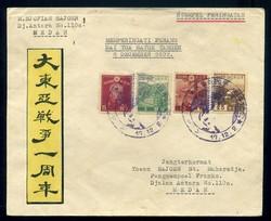 7465: Sammlungen und Posten Japan Besetzung II. WK