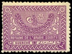 5605: Saudi Arabien