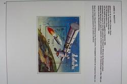 7470: Sammlungen und Posten Jemen - Autographen