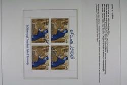 5345: Ras al Chaima - Autographen