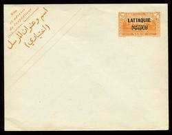 4130: Latakia - Postal stationery