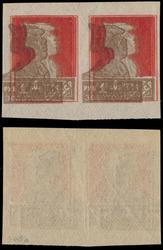 Raritan Stamps, Inc. - - Los 602