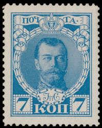 Raritan Stamps, Inc. - - Los 611