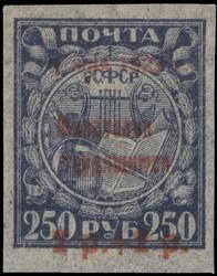 5775010: Sowjetunion RSFSR 1918-23