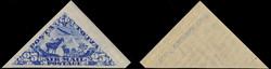 6180: Tannu Tuwa - Flugpostmarken