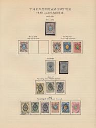 7999: Sammlungen Einzelgebiete - Sammlungen