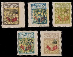 3338: Iran Sowjet Republik Persien