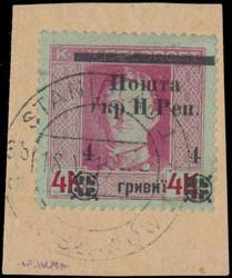 6725: Westungarn