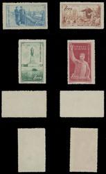 80. Raritan Briefmarken - Los 24