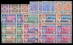 4825015: Oman Britische Periode