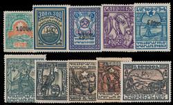 1725: 阿美尼亞