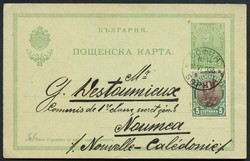 2010: Bulgaria - Postal stationery