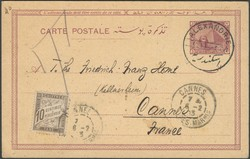 1560: Egypt - Cancellations and seals