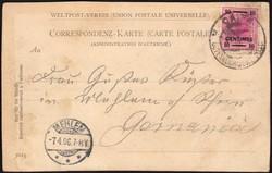 4780: Austrian Offices in Crete