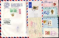 2240: China Taiwan - Collections