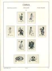 9000: 集郵用品 - Collections