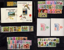 2940: Guinea - Collections