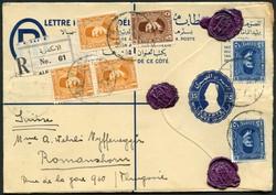 1560: Egypt - Postal stationery